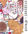 和菓子なイラスト素材(賀詞、文章付き)さるの紅白饅頭(和菓子多)濃い鹿の子模様 はがきテンプレート 18438514