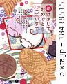 和菓子なイラスト素材(賀詞、文章付き)さるの紅白饅頭(和菓子多)淡い鹿の子模様 はがきテンプレート 18438515