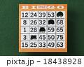 ビンテージビンゴカード 18438928