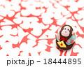 チリメンの猿と大入り袋 18444895