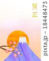 富士山 初日の出 年賀状のイラスト 18448473