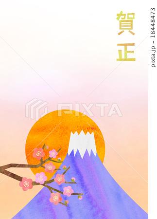 富士山 年賀状 18448473