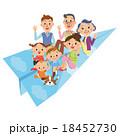 紙飛行機と三世代家族 18452730