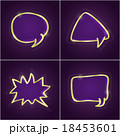 Dark Shiny Set of Bubble Speech Cards 18453601