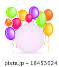 Round Label with Brigth Colorful Balloons 18453624