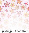 White floral Invitation Card 18453628