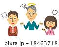 遺産相続【三頭身・シリーズ】 18463718