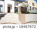 戸建て住宅 玄関までのアプローチと外構のデザイン 施工例 18467672