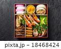 おせち料理 和食 料理の写真 18468424