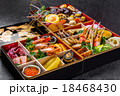 典型的なおせち料理 Japanese food New Year dishes (OSECHI) 18468430
