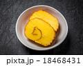 おせち料理 和食 伊達巻の写真 18468431