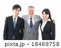 ビジネスマン ビジネスウーマン 社長の写真 18469758