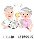 シニア 夫婦 テニスのイラスト 18469915