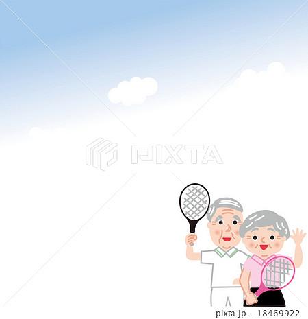 シニア テニス アクティブ 健康 笑顔 18469922