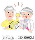 シニア 夫婦 テニスのイラスト 18469928