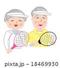 シニア 夫婦 笑顔のイラスト 18469930