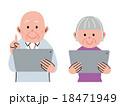 高齢者 タブレット インターネットのイラスト 18471949