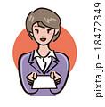 オフィスレディ 女性 名刺のイラスト 18472349