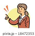 オフィスレディ 女性 ポイントのイラスト 18472353