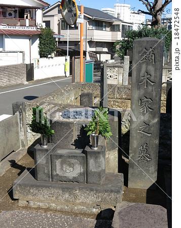 谷中霊園にある日本画家・鏑木清方の墓 18472548