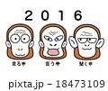 イラスト三猿 18473109