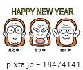 イラスト三猿 18474141