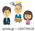 遺産相続【三頭身・シリーズ】 18474916