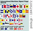 国際信号旗(旗旒信号) 18475072