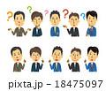 疑問と解決【三頭身・シリーズ】 18475097