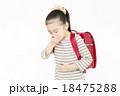 腹痛 吐き気 女の子 小学生 苦しい 苦しむ 痛い ランドセル 18475288