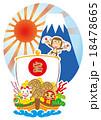 新年 宝舟と申と富士山 18478665