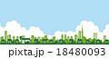 街並み 18480093