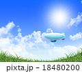 草原に浮かぶ飛行船 18480200