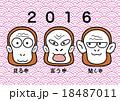 イラスト三猿 18487011
