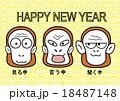 イラスト三猿HAPPYNEWYEAR青海波黄色 18487148