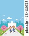 入学式・卒業式イメージ(中学生・高校生男女2人) 18488938