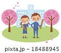 中学生 高校生 男女のイラスト 18488945