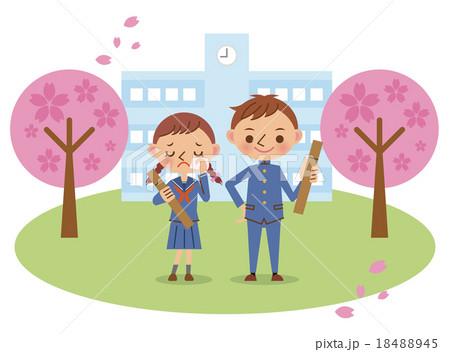 卒業式に校舎の前に立つ男女2人(中学生・高校生) 18488945