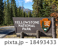 Yellowstone national park entrance sign 18493433