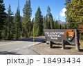Yellowstone national park entrance sign 18493434
