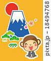 挨拶 富士山 年賀状素材のイラスト 18494768