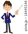説明 指示棒 生徒のイラスト 18495246