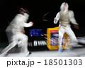 フェンシングの試合 18501303