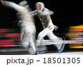 フェンシングの試合 18501305