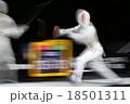 フェンシングの試合 18501311