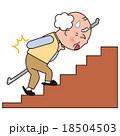 シニア 階段 のぼる 腰 痛み 男性 18504503