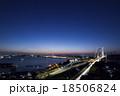 関門橋 関門海峡 夜景の写真 18506824
