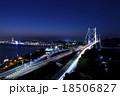 関門橋 関門海峡 夜景の写真 18506827