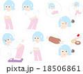 ダイエット 悩み 人物のイラスト 18506861