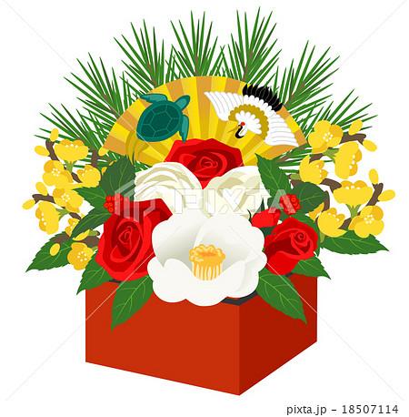 正月の生け花03のイラスト素材 18507114 Pixta